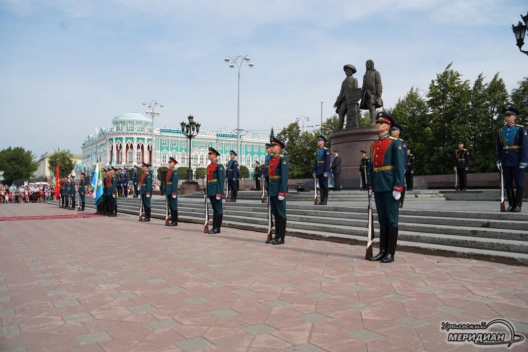 Екатеринбург с размахом отмечает 296-й День рождения