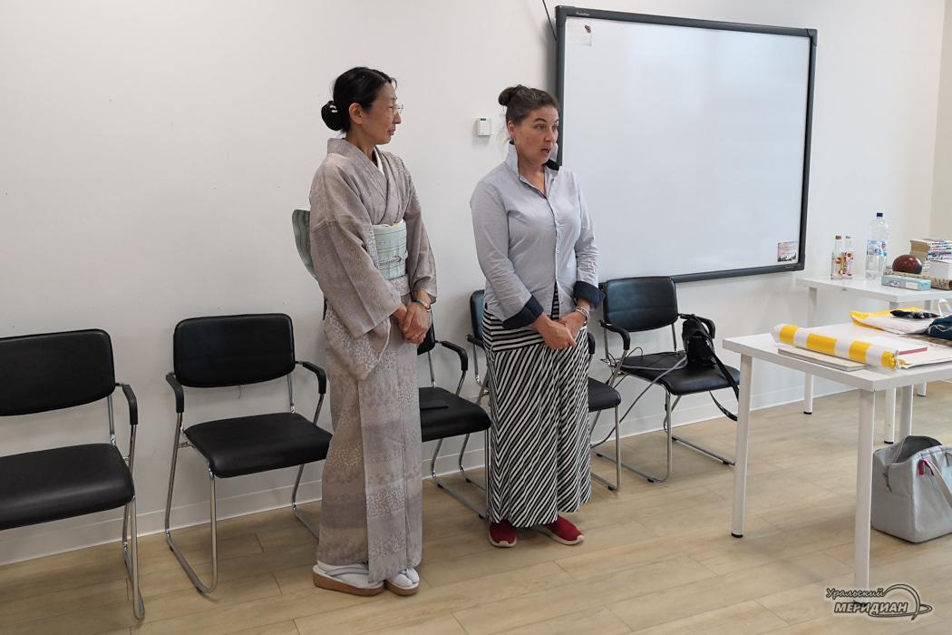 Неделя японской культуры 09.08.19