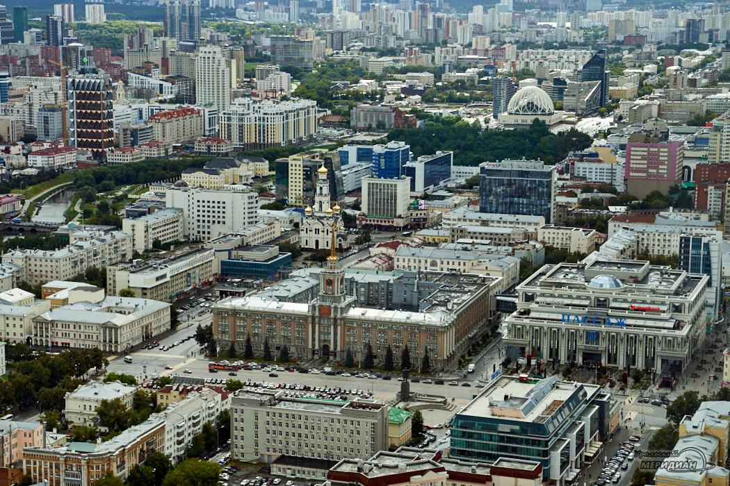 Администрация сверху Екатеринбург