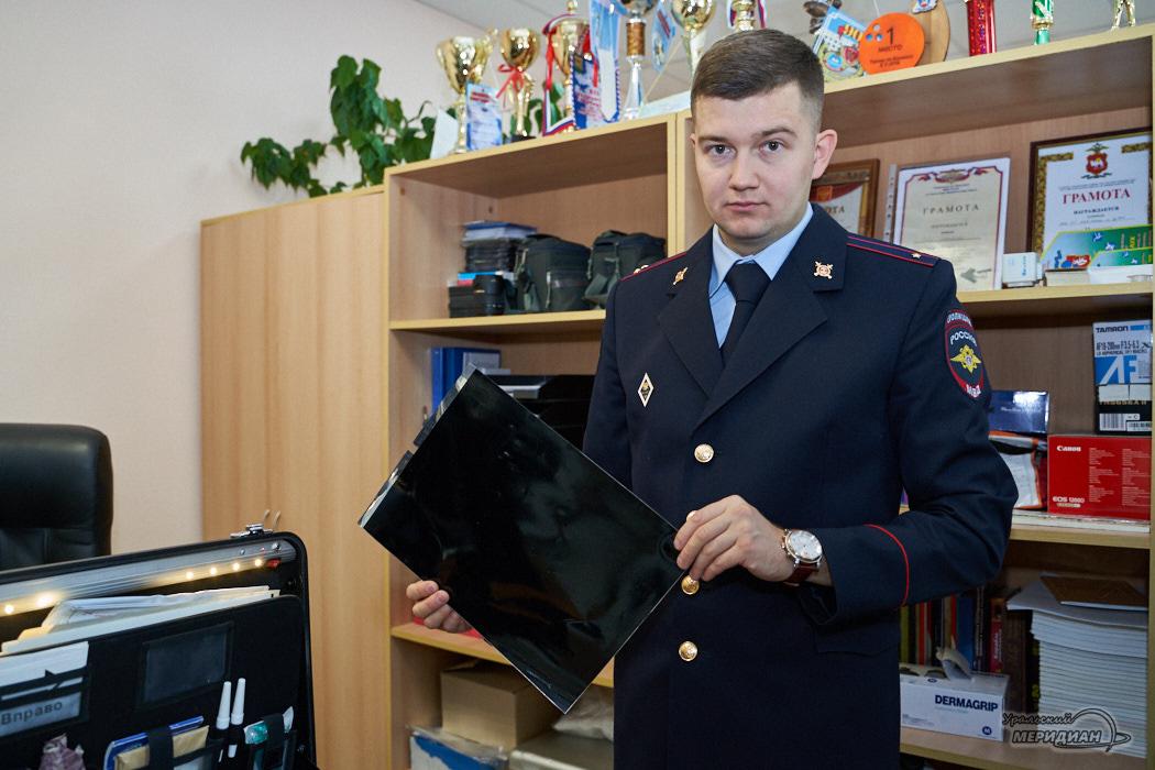 Экспертно-криминалистический центр_05