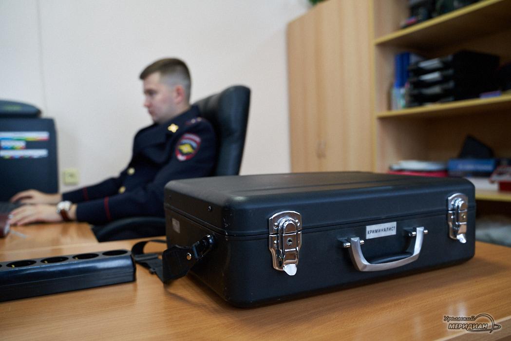 Все тайны экспертов-криминалистов Уральской транспортной полиции