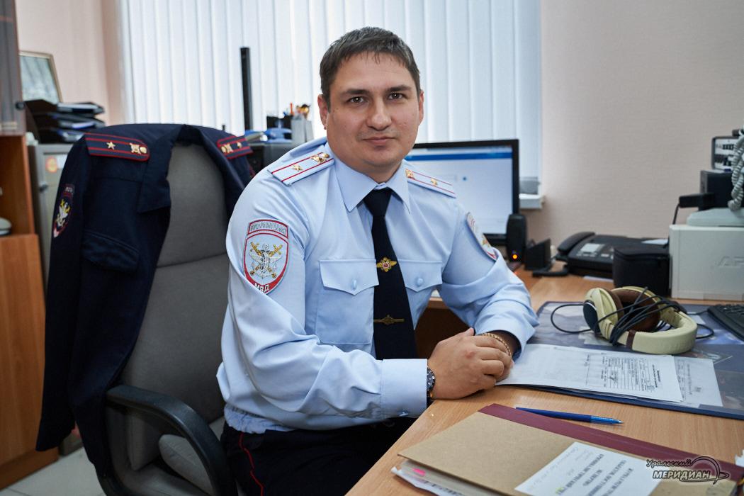 Экспертно-криминалистический центр_19