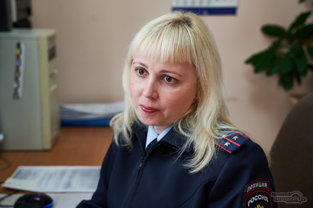 Экспертно-криминалистический центр_21