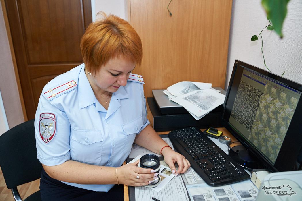 Экспертно-криминалистический центр_29