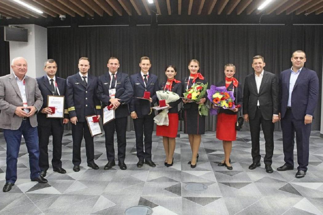 Героический экипаж Уральских авиалиний получил квартиры в Екатеринбурге