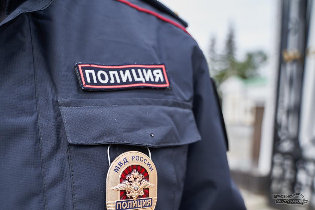 МВД Полиция шеврон