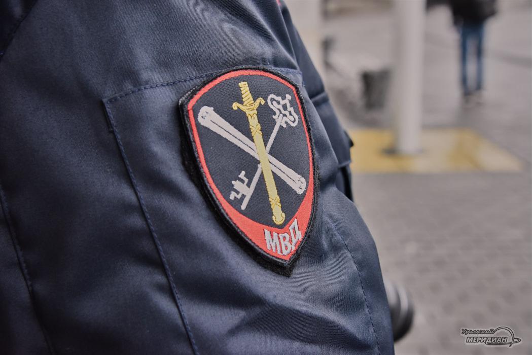 Полиция УТ МВД шеврон