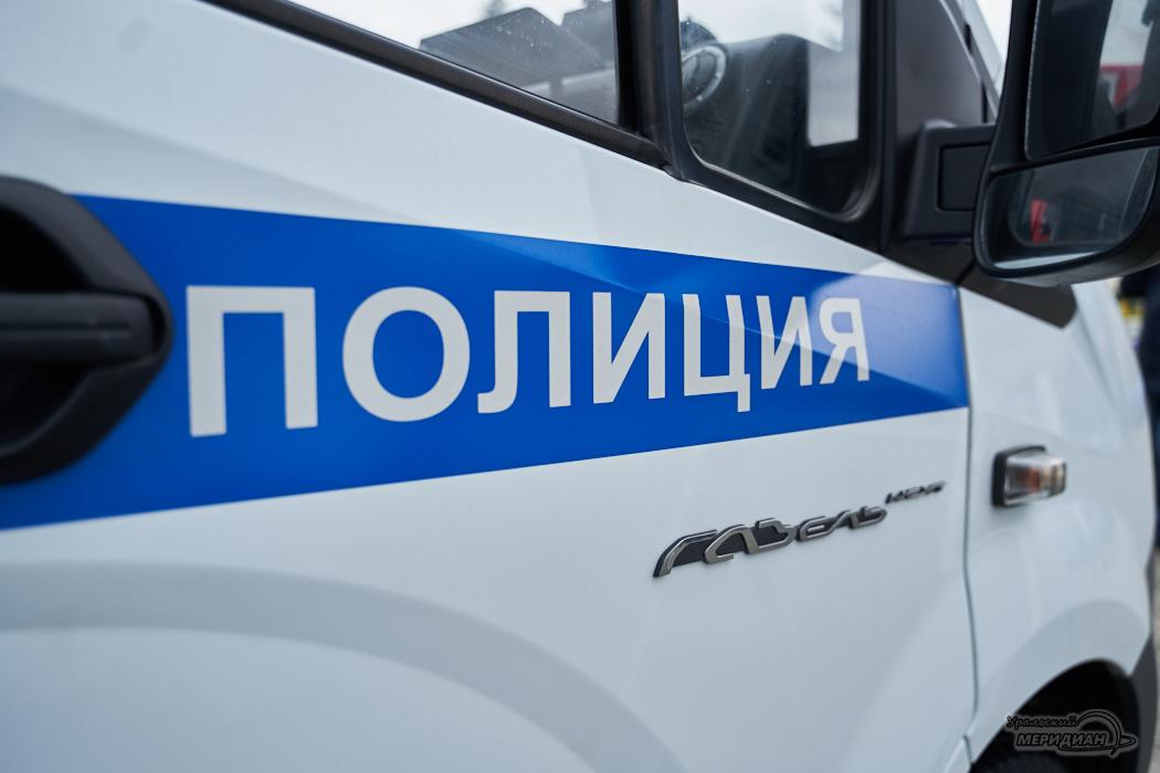МВД Полиция машина