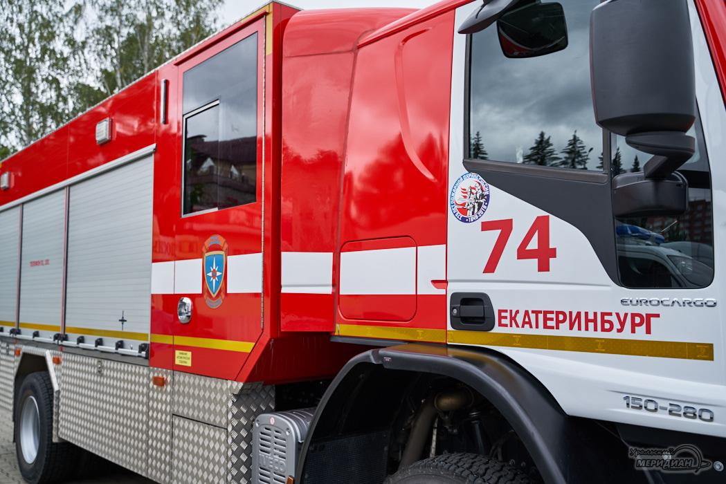 В центре Екатеринбурга из кафе эвакуировались люди