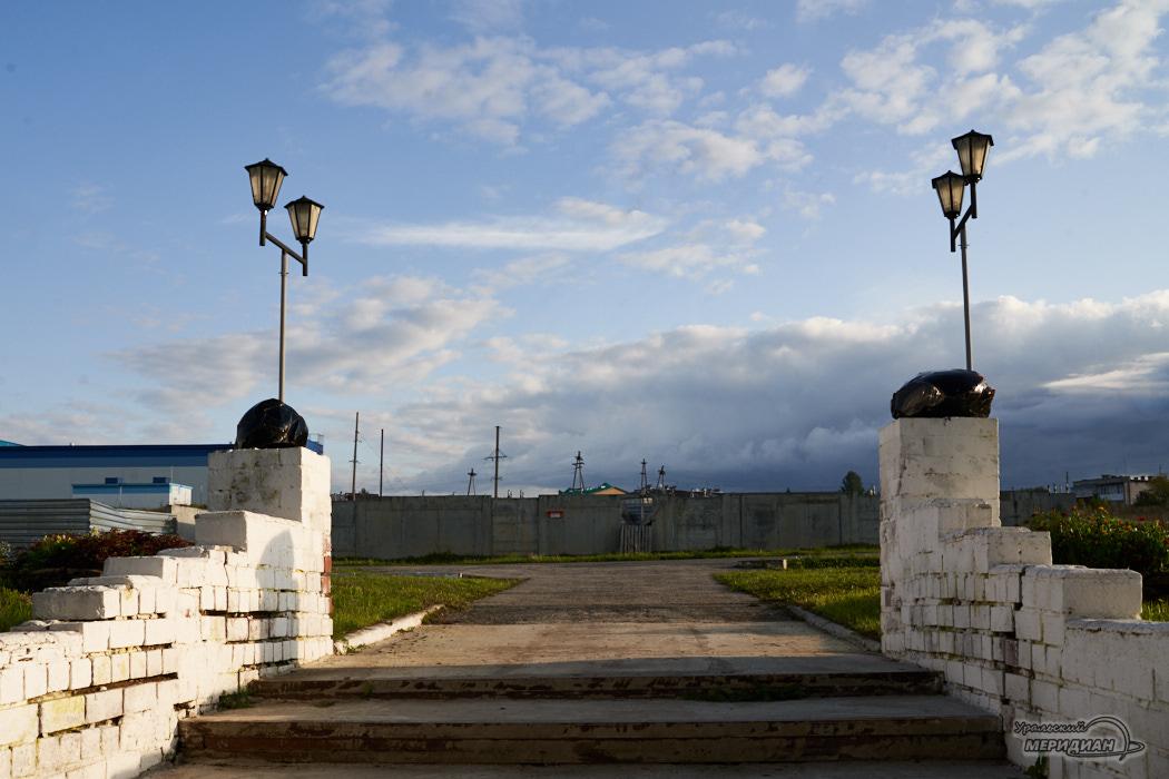 Куда уходит солнце: Ачитский городской округ отметил юбилей