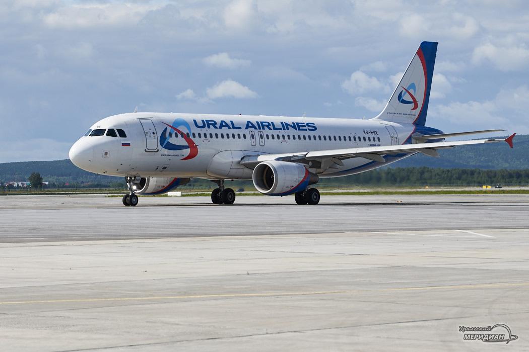 Самолет Уральские авиалинии на взлетной полосе