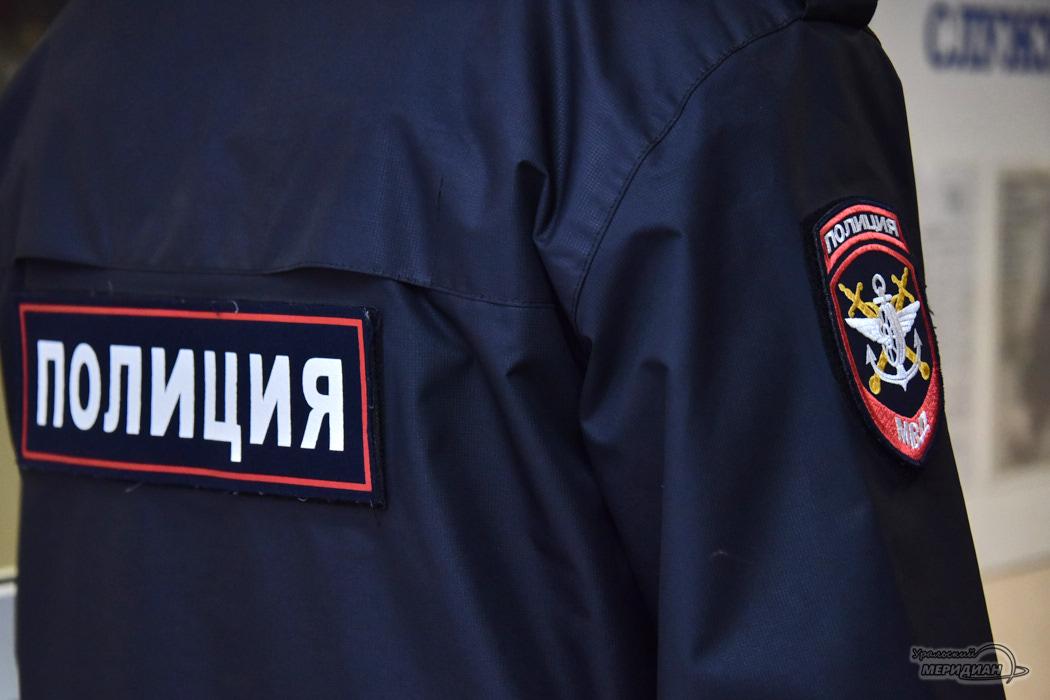 УТ МВД России по УрФО транспортная полиция шеврон