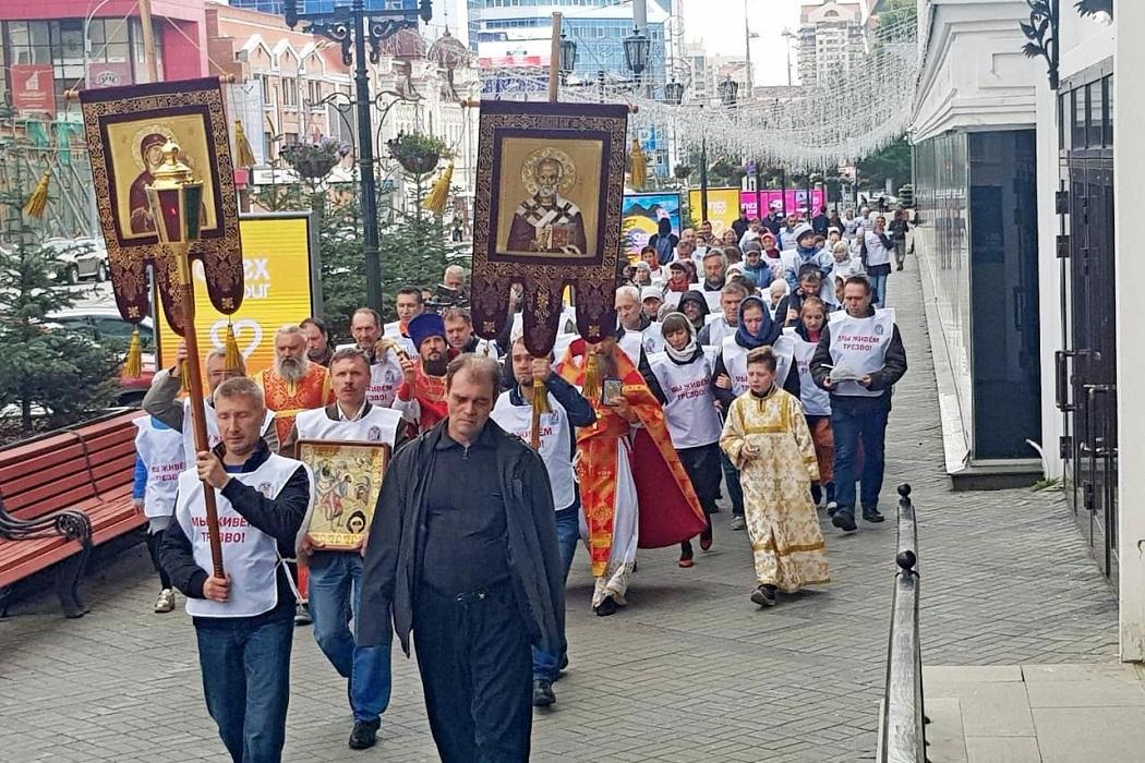 крестный ход в Екатеринбурге в День трезвости