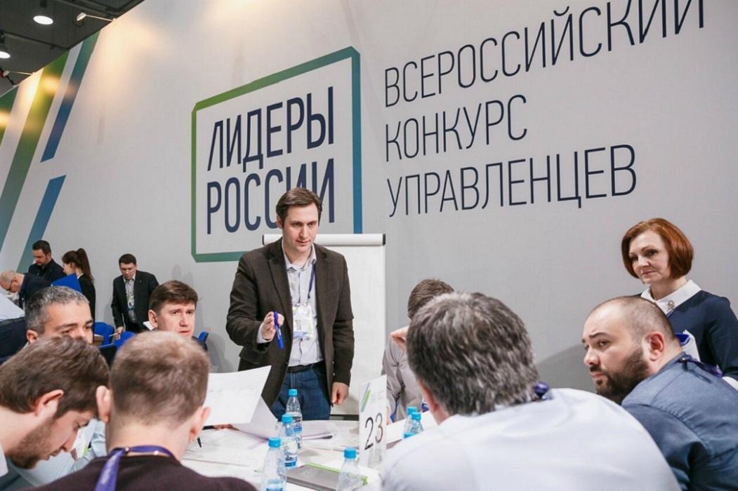 Жители Югры отправили на конкурс «Лидеры России 2020» более 2000 заявок