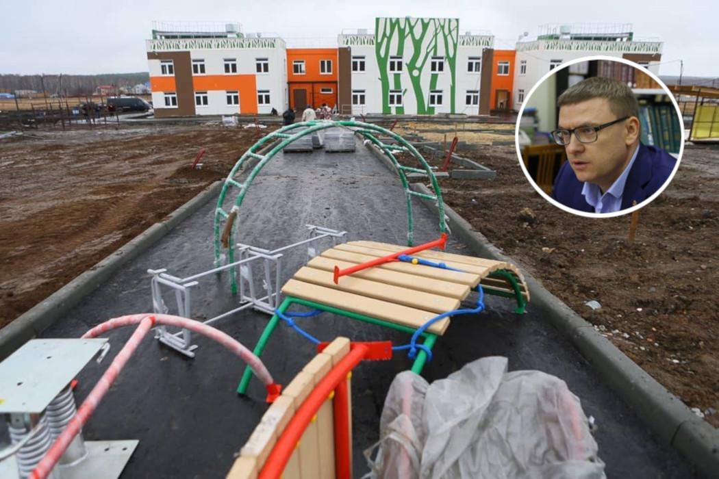 В Челябинской области сорвали сроки ремонтов детсадов и школ