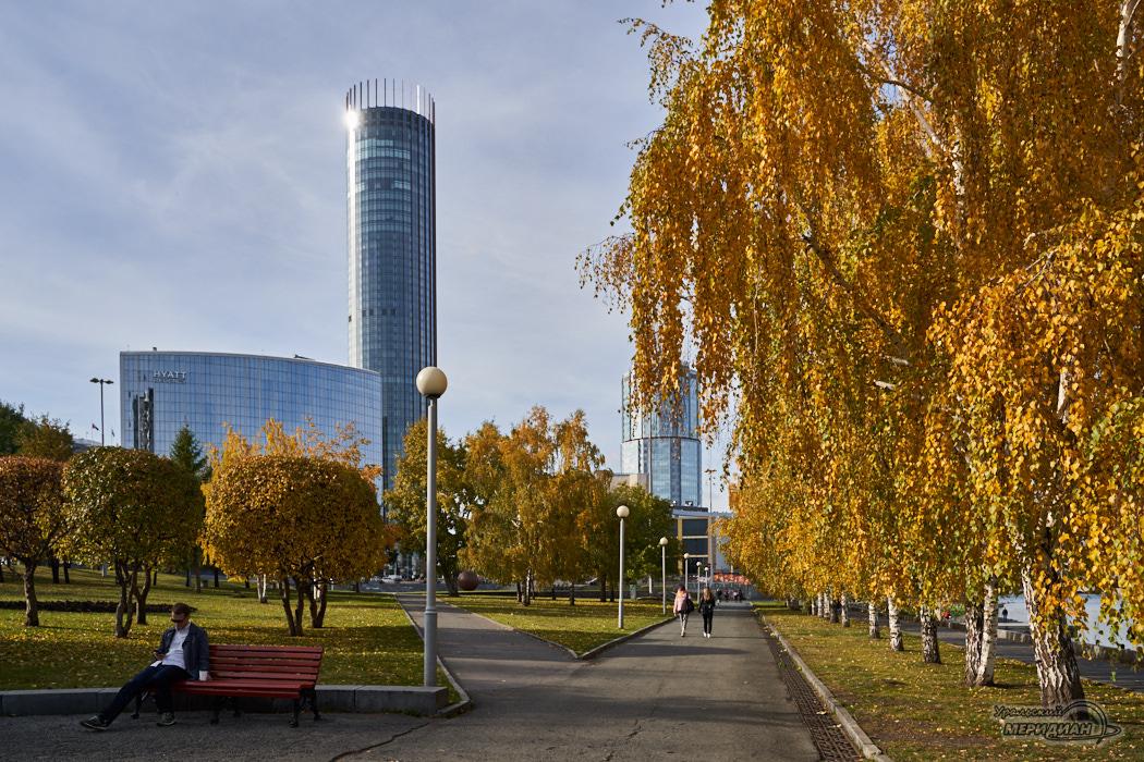 Осень Октябрьская площадь Екатеринбург