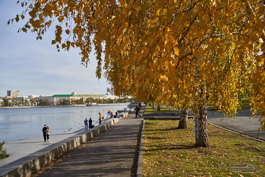 Осень набережная Исеть Екатеринбур