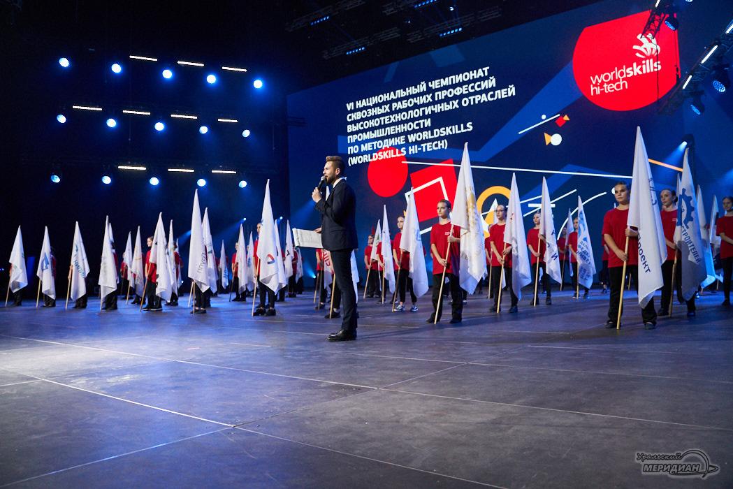 В WorldSkills Hi-Tech в Екатеринбурге впервые участвует поколение мудрых