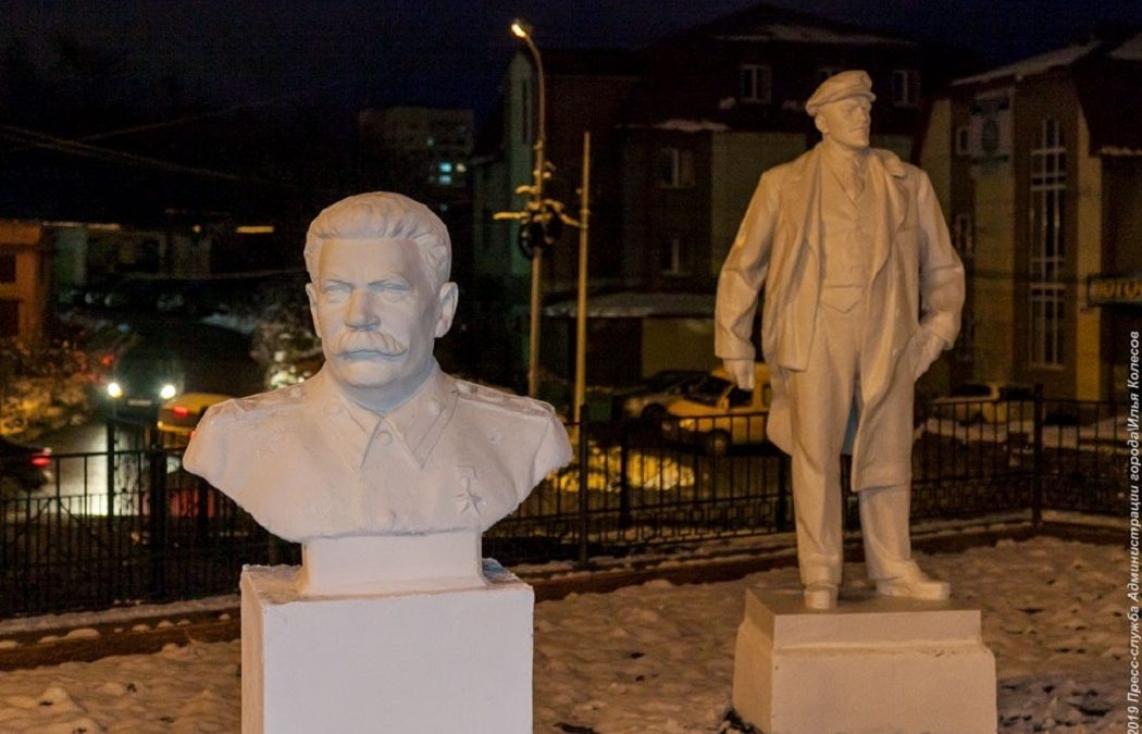 Парк скульптур советского периода в Нижнем Тагиле