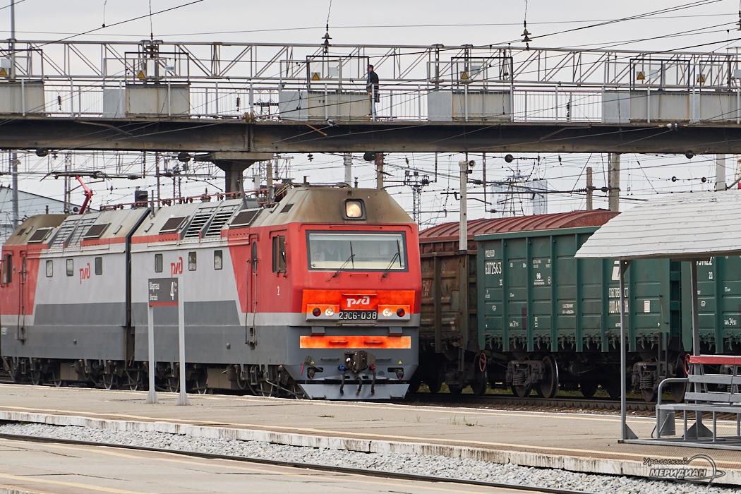 Поезд переход РЖД