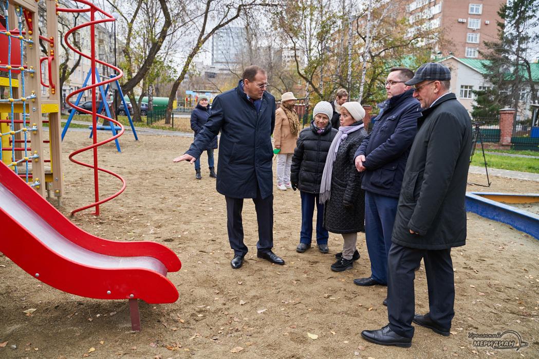 Проверка благоустройства дворов Екатеринбурга