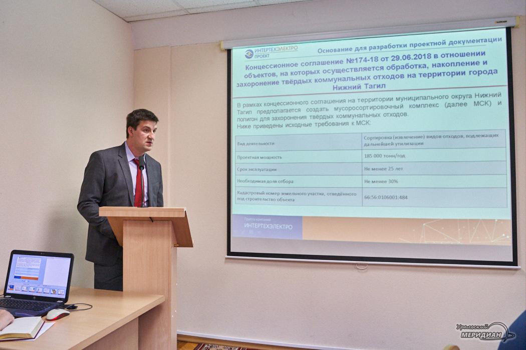 Кирилл Андрюшин