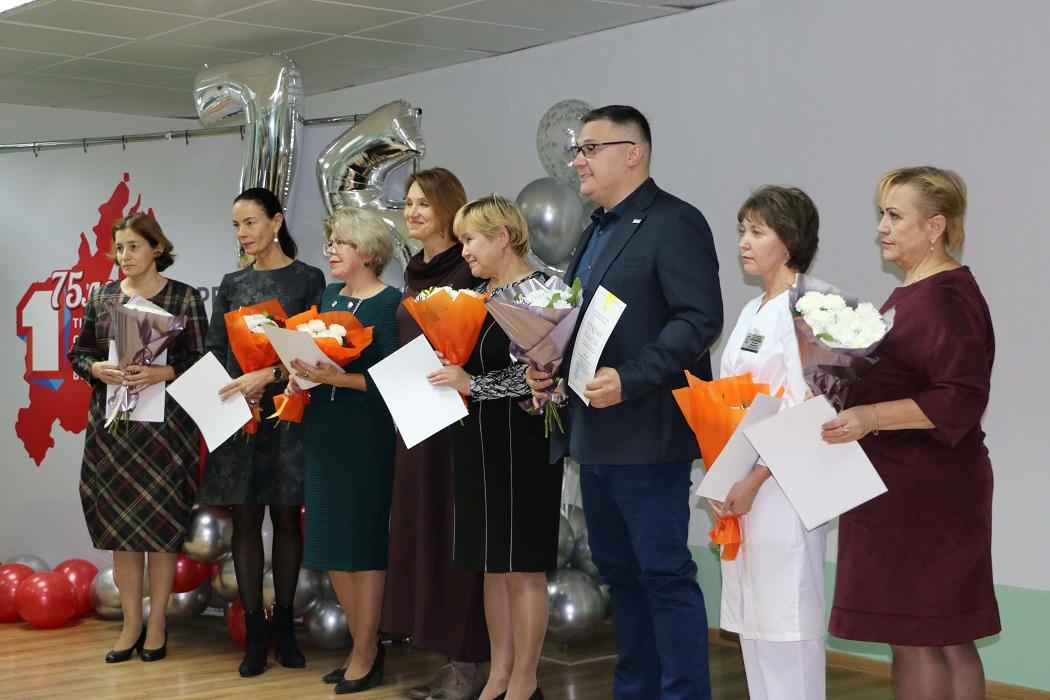 Тюменская областная клиническая больница № 1 отмечает 75-летний юбилей