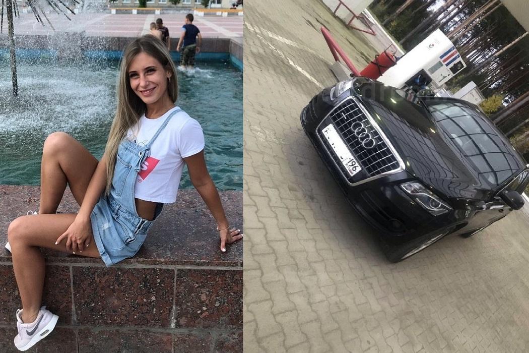 """По пропаже екатеринбурженки возбудили уголовное дело по статье «Убийство"""""""