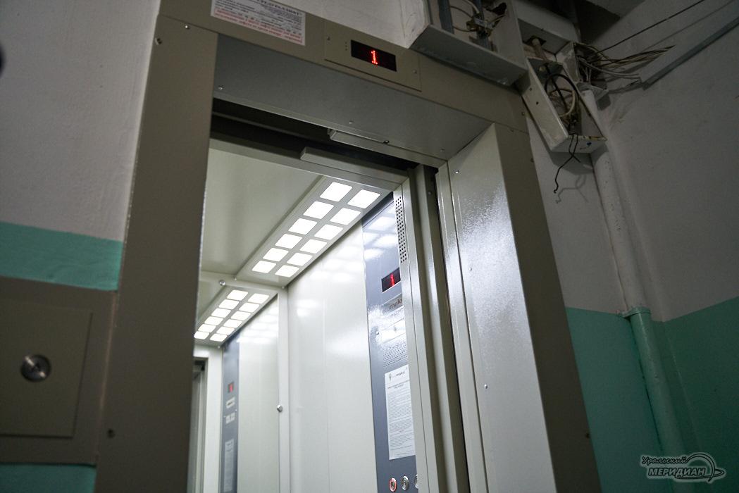 До конца 2019 года в Свердловской области заменят 228 старых лифтов