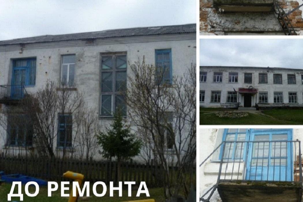 В Шатровском районе Зауралье детский сад не ремонтировался 46 лет