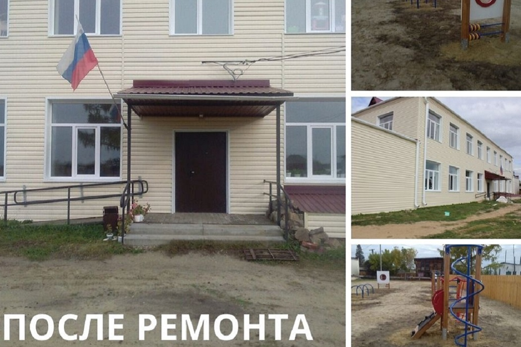 В Шатровском районе Зауралья детский сад не ремонтировался 46 лет