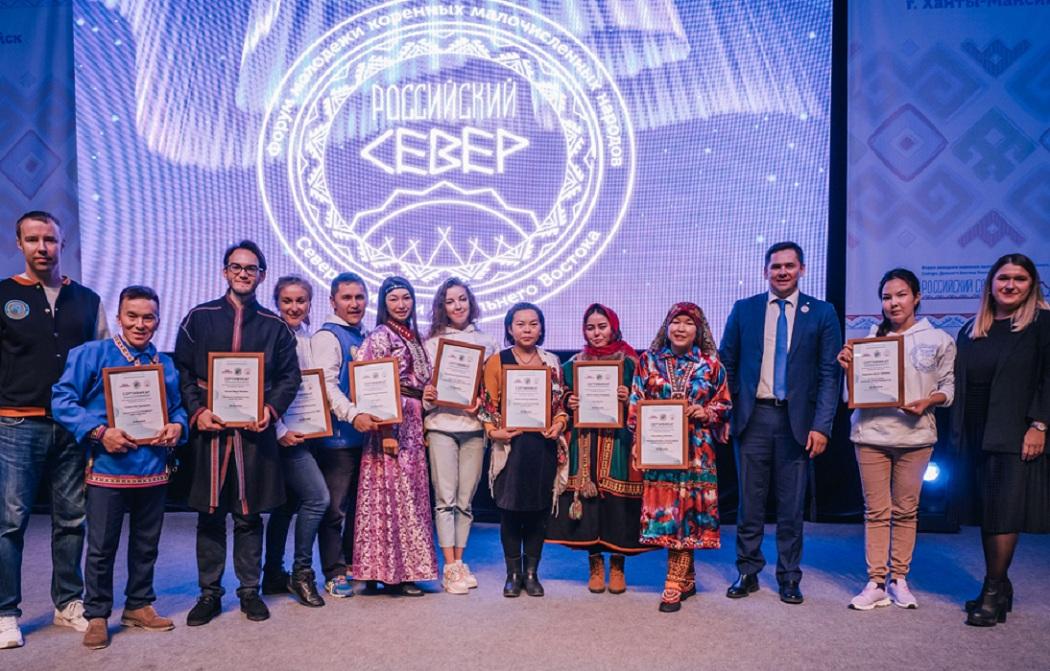 Ямальцы взяли половину всех призов на конкурсе проектов «Российский Север»