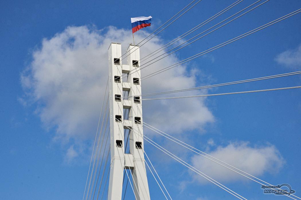 мост флаг России