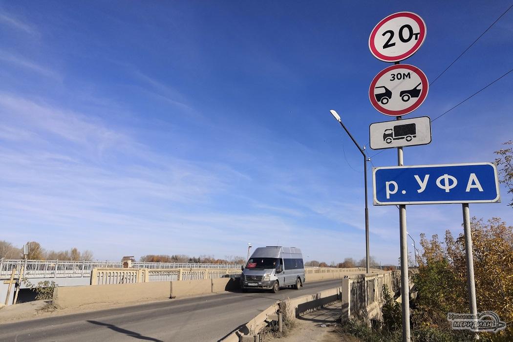 новый мост в Красноуфимске