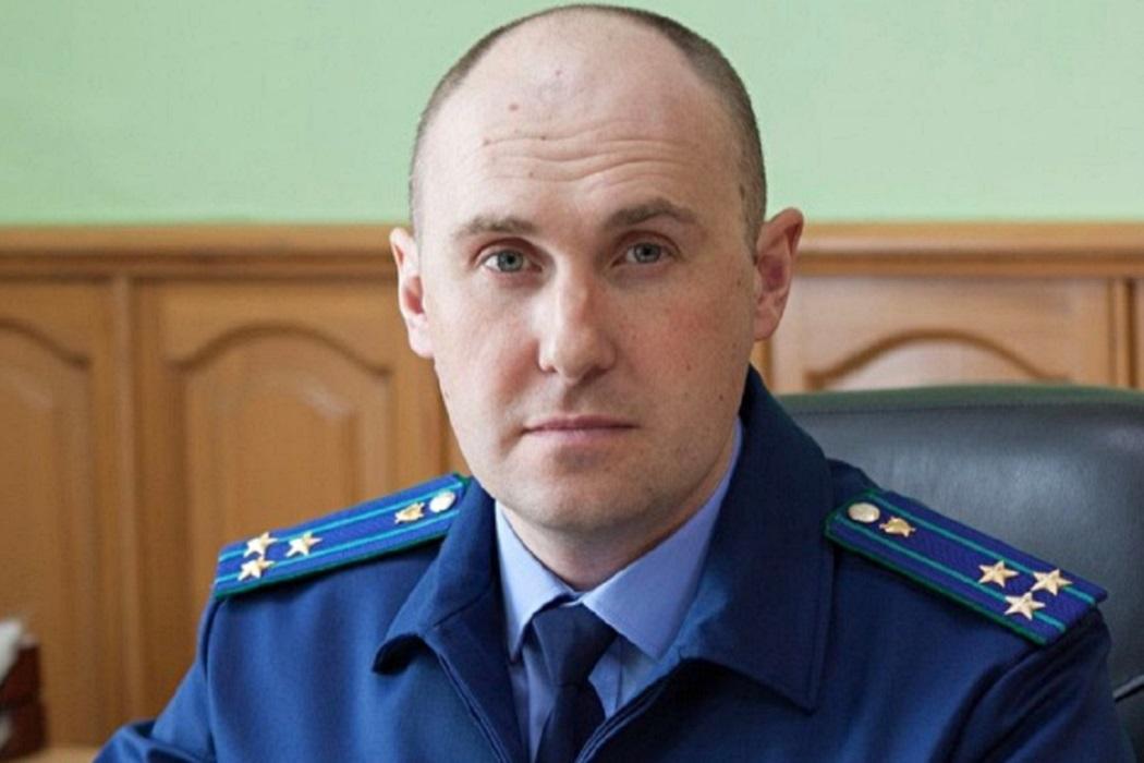Андрей Иньшаков, зампрокурора Курганской области