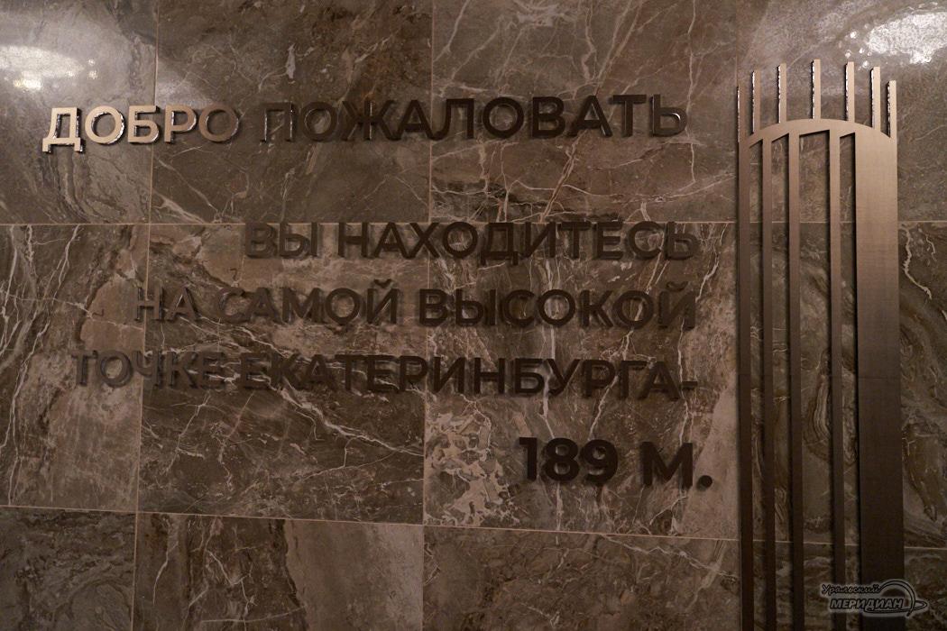 «Вертолётной площадки - нет»: показываем, что внутри элитной башни «Исеть»