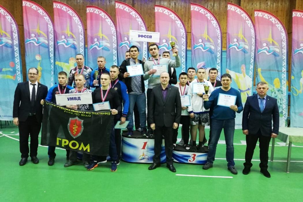 Чемпионат по комплексному единоборству Ямал