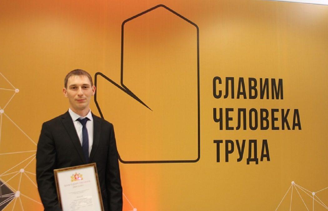 Награждение Василий Шавлов