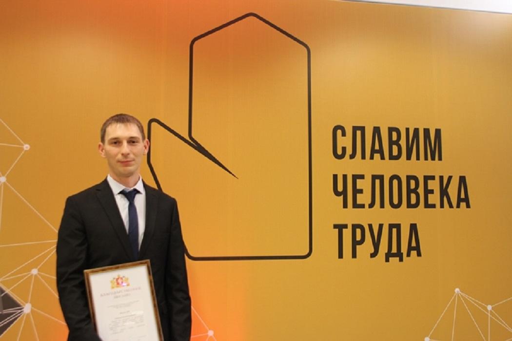 Электромонтер из Нижнего Тагила получил награду из рук Полпреда Президента