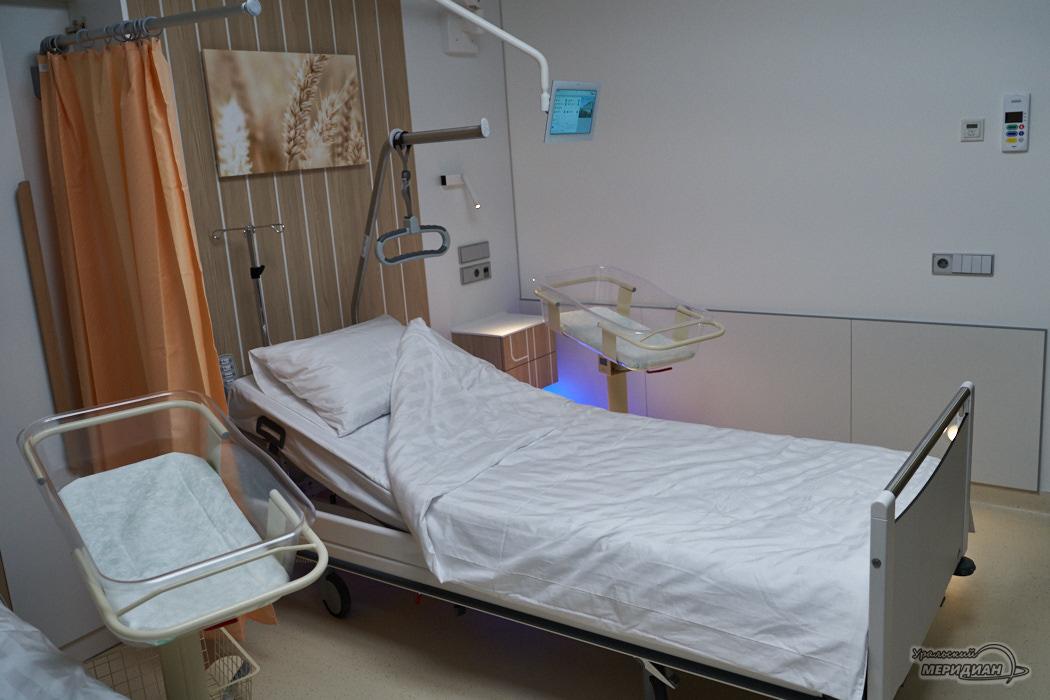 Открытие УГМК-Здоровье