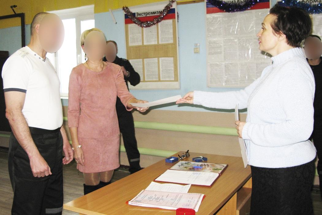 С начала года в тагильской колонии сыграли более 50 свадеб