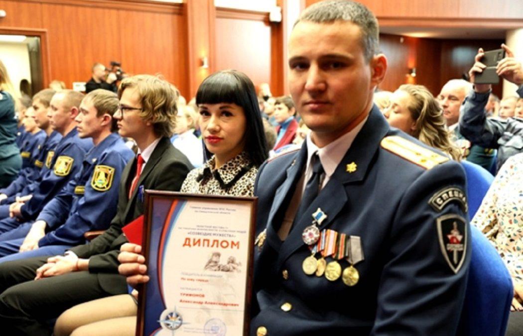 Спасший человека спецназовец свердловского ГУФСИН получил награду МЧС
