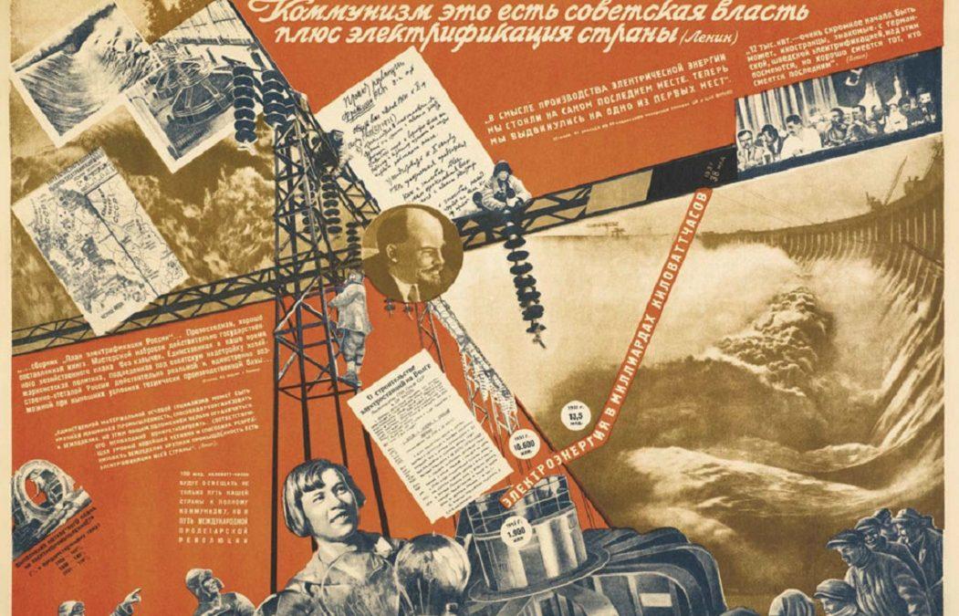 В Салехарде представлен Ямал на заре эры электричества