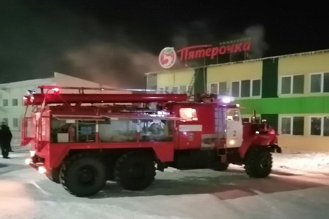 На Ямале произошёл пожар в магазине «Пятёрочка»