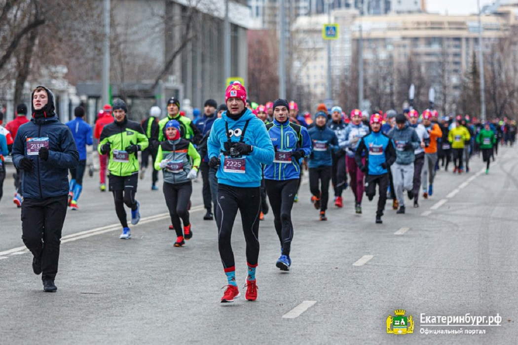 Более двух тысяч человек приняли участие в зимнем забеге Екатеринбурга