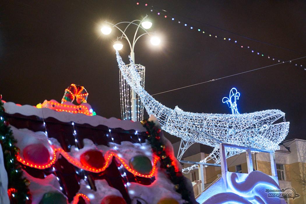 совкомбанк брянск график работы на новогодние праздники нецелевой кредит под залог недвижимости сбербанк