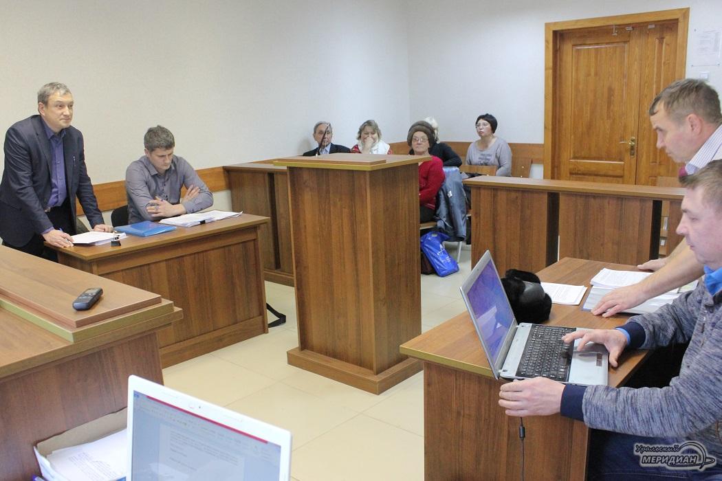 Суд по заводу и полигону ТКО в Красноуфимске