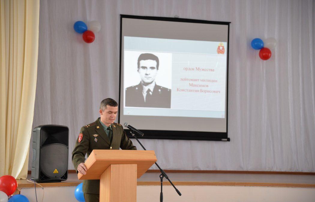 В Зауралье росгвардейцы провели мероприятия патриотической направленности 1