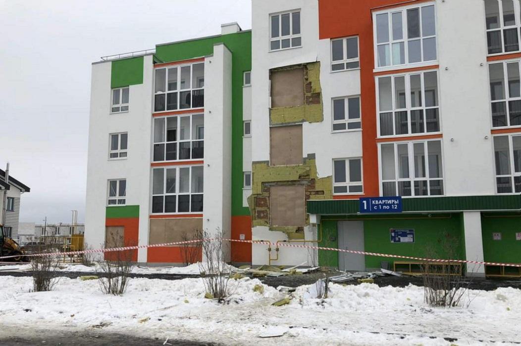 Взрыв газа в Тюмени произошёл из-за бурения рядом с домом