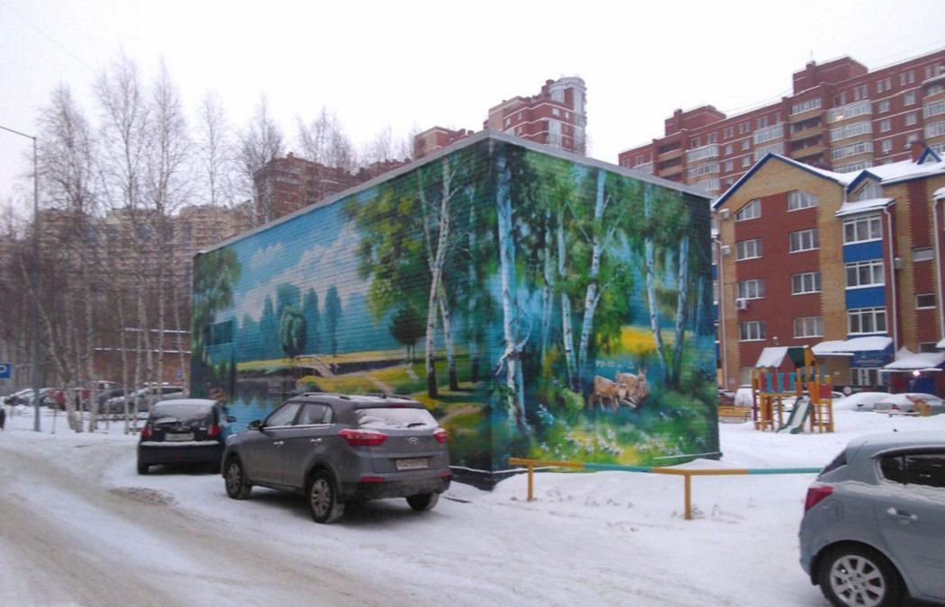 В Сургуте энергетики украсили пейзажами 8 микрорайонов